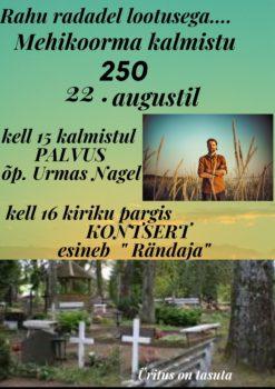 Kalmistukontsert Mehikoormas @ Mehikoorma kiriku park | Mehikoorma | Tartu maakond | Eesti