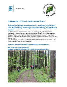 Keskkonnaameti matkapäev @ Võru maakond | Eesti
