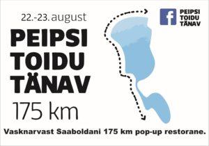 Peipsi Toidu Tänav: pop-up resto Nõu Räpina sadamas @ Räpina sadam | Raigla | Põlva maakond | Eesti