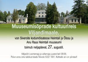 Muuseumisõprade kultuurireis Viljandimaale @ Väljasõit: Räpina loomemaja ja Räpina vallamaja juurest | Räpina | Põlva maakond | Eesti