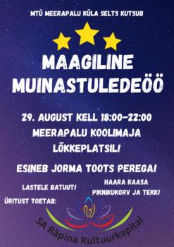 Maagiline muinastuledeöö @ Meerapalu koolimaja lõkkeplats | Meerapalu | Tartu maakond | Eesti