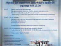 Euroopa koostööpäev Räpina sadamas @ Räpina sadamas | Eesti