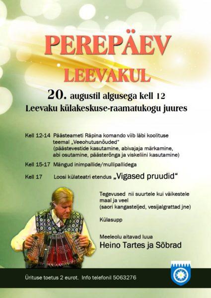 Perepäev Leevakul @ Leevaku külakeskuses | Leevaku | Põlva maakond | Eesti