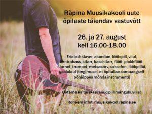 Muusikakooli uute õpilaste täiendav vastuvõtt @ Räpina Muusikakool | Räpina | Põlva maakond | Eesti