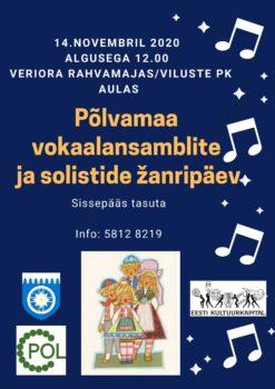 Põlvamaa vokaalansamblite ja solistide žanripäev @ Viluste PK aula | Viluste | Põlva maakond | Eesti