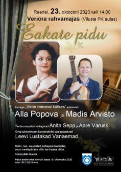 Eakate pidu Vilustes @ Viluste PK aula/Veriora rahvamaja | Viluste | Põlva maakond | Eesti