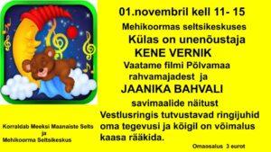 Avatud uste päev Mehikoorma seltsikeskuses @ Mehikoorma | Tartu maakond | Eesti
