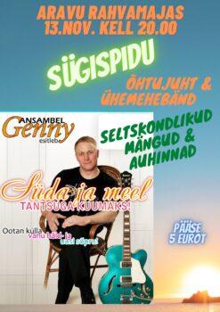 Sügispidu @ Aravu rahvamaja | Aravu | Tartu maakond | Eesti
