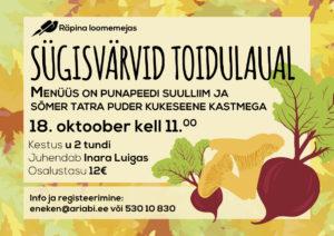 Toidukoolitus Räpina loomemajas @ Räpina | Põlva maakond | Eesti