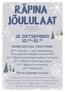 Räpina jõululaat @ Räpina kultuurikeskus | Räpina | Põlva maakond | Eesti