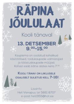 Räpina jõululaat @ Räpina | Põlva maakond | Eesti