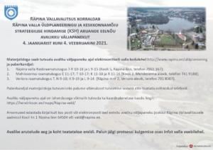 Räpina valla üldplaneeringu ja KSH aruande eelnõu avalik väljapanek @ Räpina vald | Räpina | Põlva maakond | Eesti