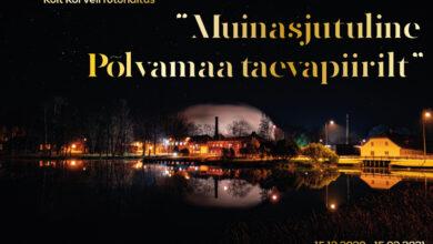 """Photo of Koit Kõrveli fotonäitus """"Muinasjutuline Põlvamaa taevapiirilt"""" Räpina loomemajas"""