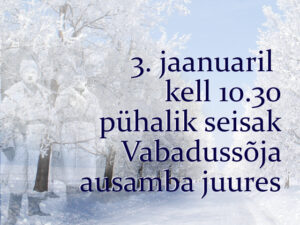 Vaikuseminut Vabadussõja relvarahu mälestuseks @ Räpina ausamba park | Räpina | Põlva maakond | Eesti