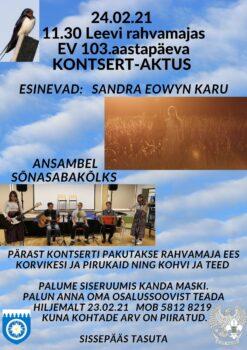 Eesti Vabariigi 103. aastapäeva kontsert-aktus @ Leevi rahvamaja | Leevi | Põlva maakond | Eesti