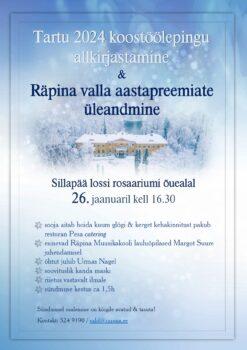 Tartu 2024 koostöölepingu allkirjastamine ja Räpina valla aastapreemiate üleandmine @ Sillapää loss | Räpina | Põlva maakond | Eesti