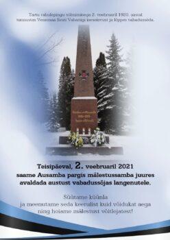 Tartu Rahu aastapäeva tähistamine Ausamba pargis @ Ausamba pargis | Räpina | Põlva maakond | Eesti
