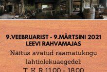 """Photo of Näitus """"Vana aja maja"""" Leevi rahvamajas"""