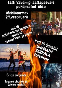 Eesti Vabariigi aastapäeva tähistamine Mehikoormas @ Mehikoorma seltsikeskus | Mehikoorma | Tartu maakond | Eesti