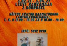 Photo of Hillar Surva minikujude näitus Leevi rahvamajas