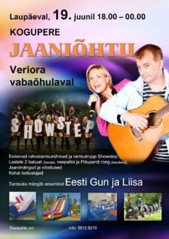 Kogupere jaanipidu Verioral @ Veriora laululava | Veriora | Põlva maakond | Eesti