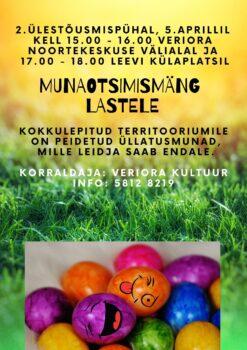 JÄÄB ÄRA! Munaotsimise mäng Verioral @ Veriora | Põlva maakond | Eesti