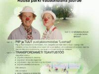 Lastekaitsepäev koos perega @ Ruusa pargis | Ruusa | Põlva maakond | Eesti