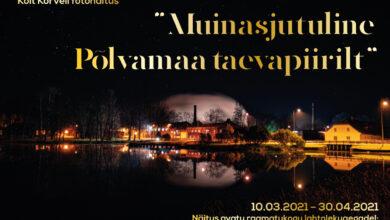 """Photo of Koit Kõrveli fotonäitus """"Muinasjutuline Põlvamaa taevapiirilt"""" Leevi rahvamajas"""