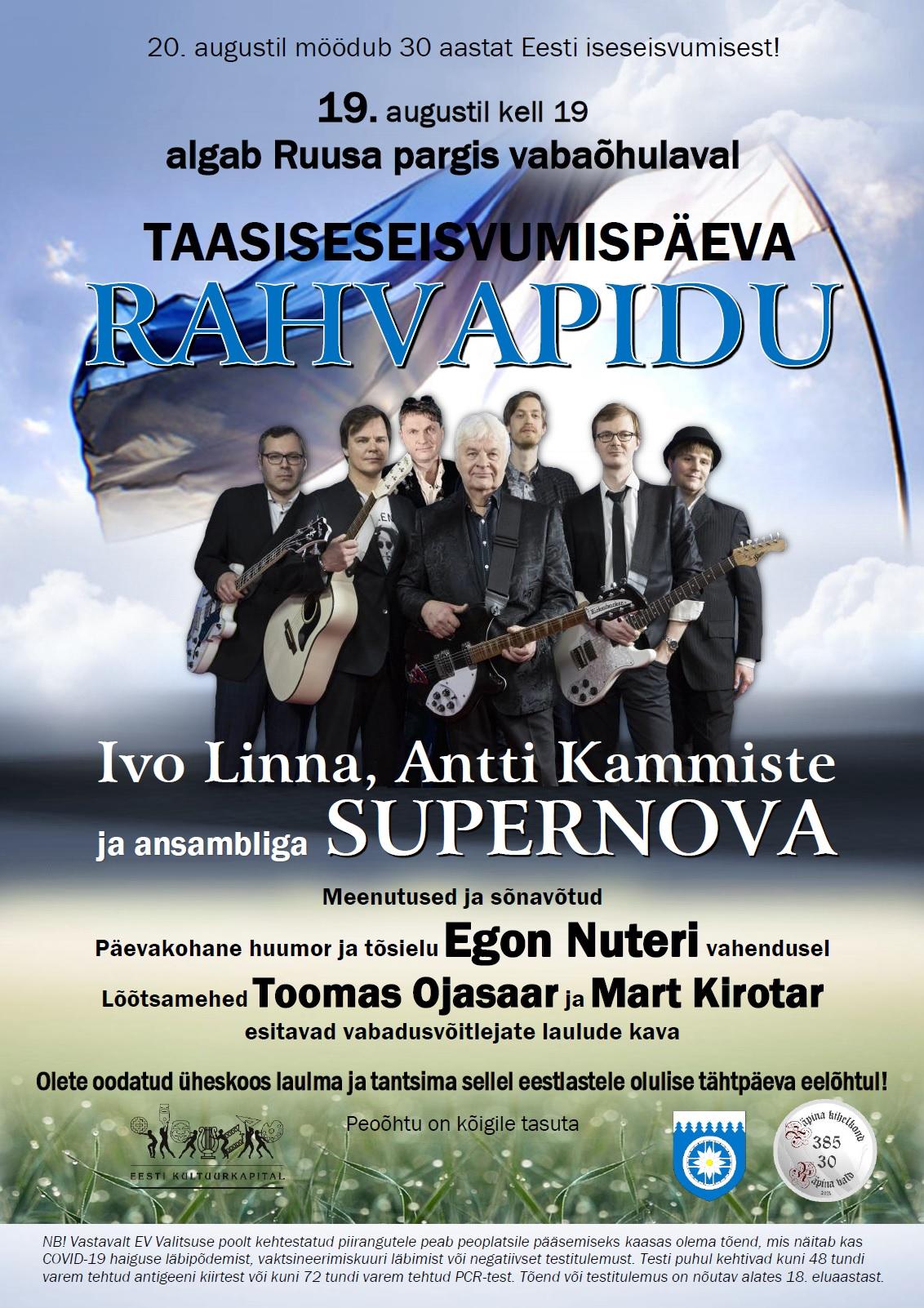 Taasiseseisvumispäeva rahvapidu @ Ruusa pargis | Ruusa | Põlva maakond | Eesti