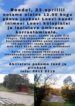 Koristustalgud Leevil @ Leevi külaplats ja laululava | Leevi | Põlva maakond | Eesti