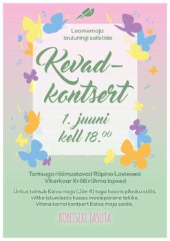 Räpina loomemaja laululaste kevadkontsert @ Koiva maja aias | Räpina | Põlva maakond | Eesti