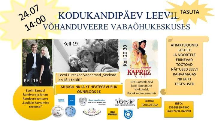 Leevi kodukandipäev @ Leevi külaplats ja laululava | Leevi | Põlva maakond | Eesti