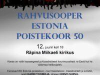 Rahvusooper Estonia poistekoori kontsert Miikaeli kirikus @ Räpina Miikali kirik | Räpina | Põlva maakond | Eesti