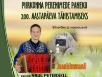 Külapäev ja jaaniõhtu Pääsnal @ Pääsna külaplats | Pääsna | Põlva maakond | Eesti