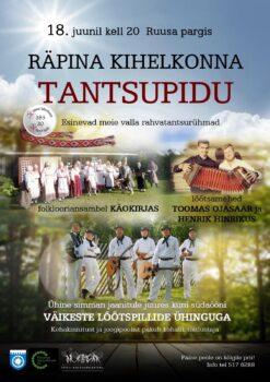 Kihelkonna tantsupidu jaanikuuõhtul @ Ruusa pargis | Ruusa | Põlva maakond | Eesti