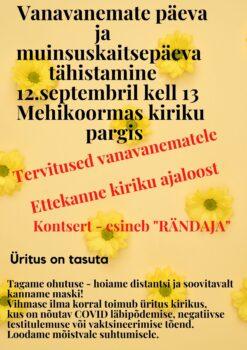 Muinsuskaitsepäeva tähistamine koos vanavanemate päevaga @ Mehikoorma kiriku park | Mehikoorma | Tartu maakond | Eesti