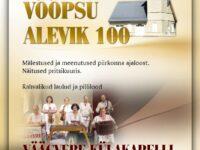 Kodupaigapäev Võõpsu alev 100 @ Võõpsu pritsikuuri plats | Võõpsu | Põlva maakond | Eesti