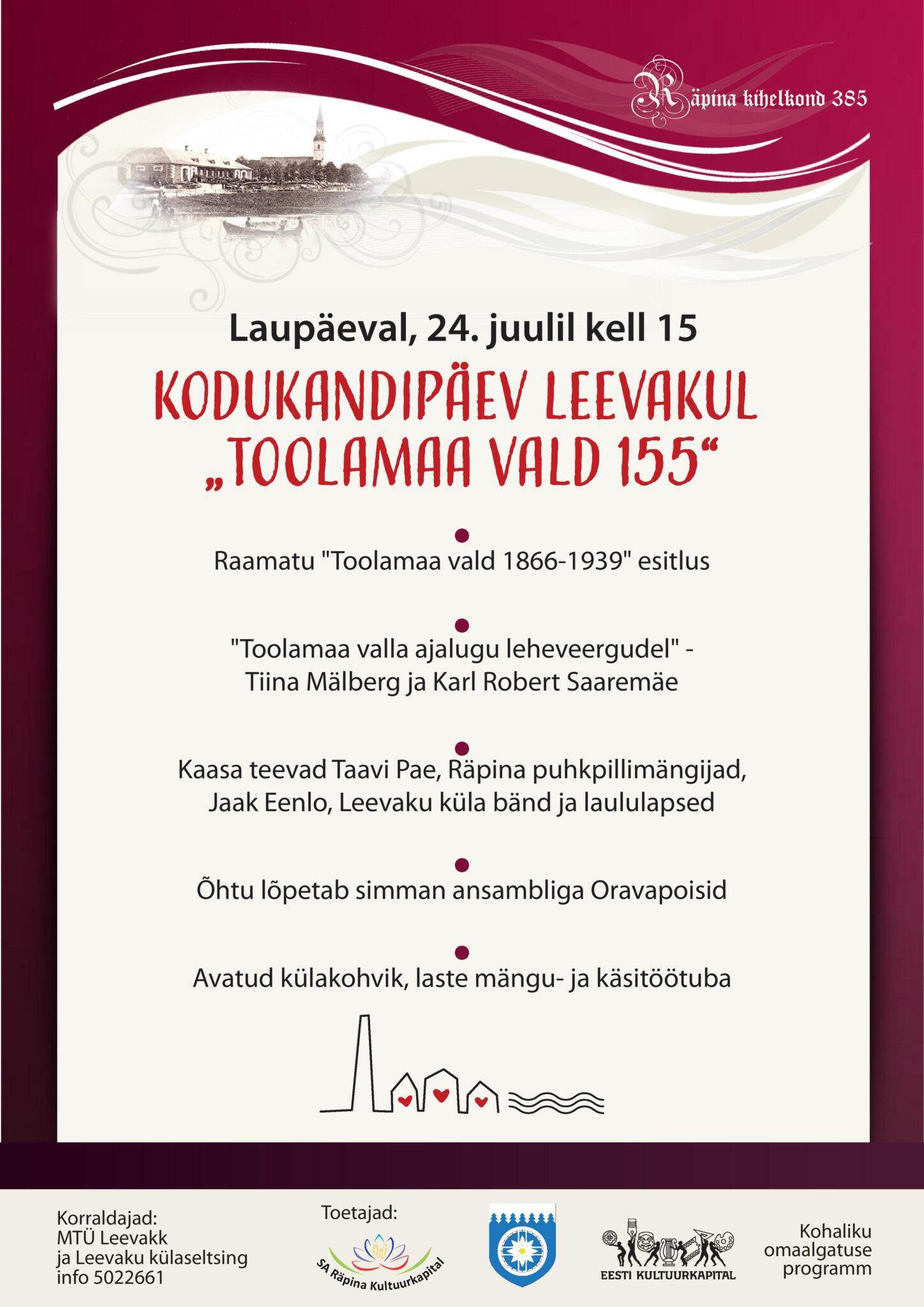 Leevaku kodukandipäev @ Leevaku külakeskuse plats | Leevaku | Põlva maakond | Eesti