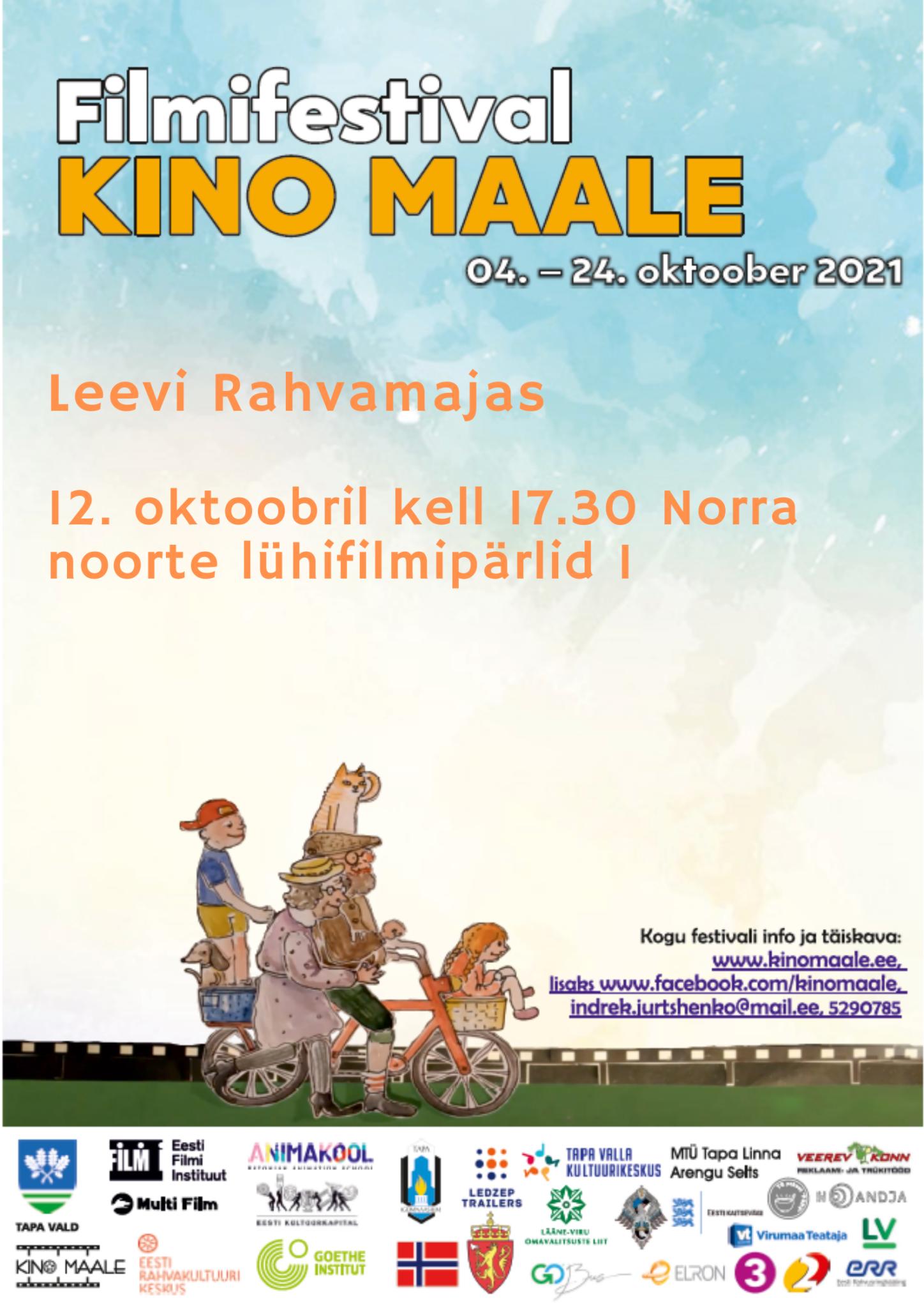 Filmifestival Kino maale: Norra noorte lühifilmipärlid 1 @ Leevi rahvamaja | Leevi | Põlva maakond | Eesti
