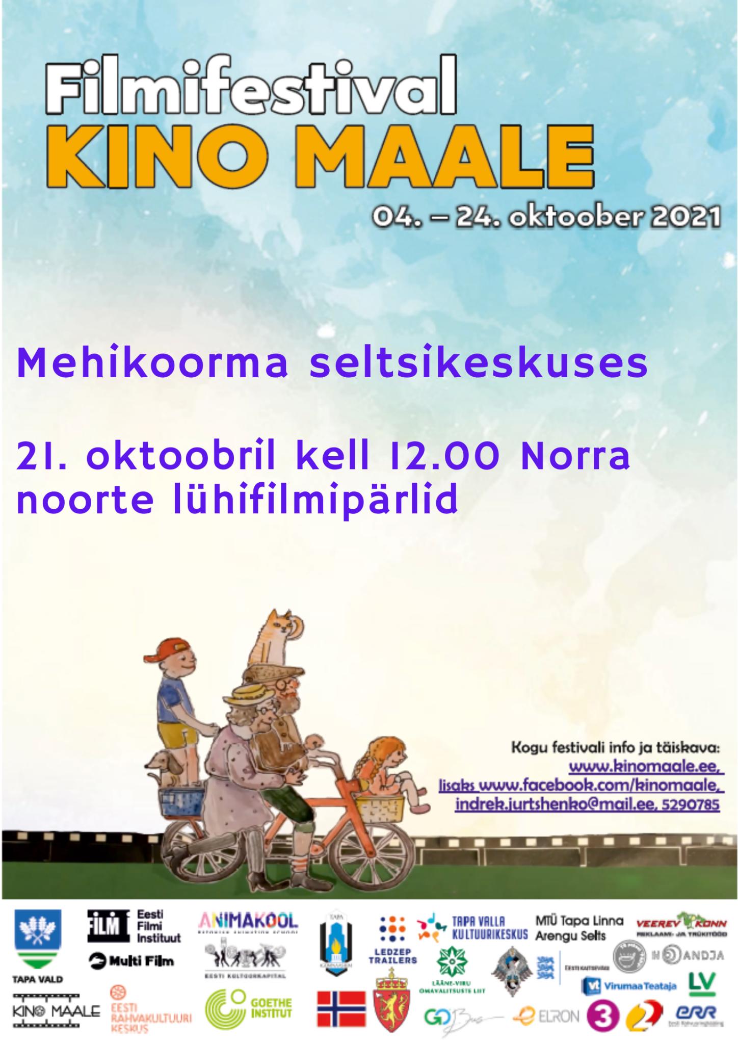 Filmifestival Kino maale: Norra noorte lühifilmipärlid 1 @ Mehikoorma seltsikeskus | Mehikoorma | Tartu maakond | Eesti