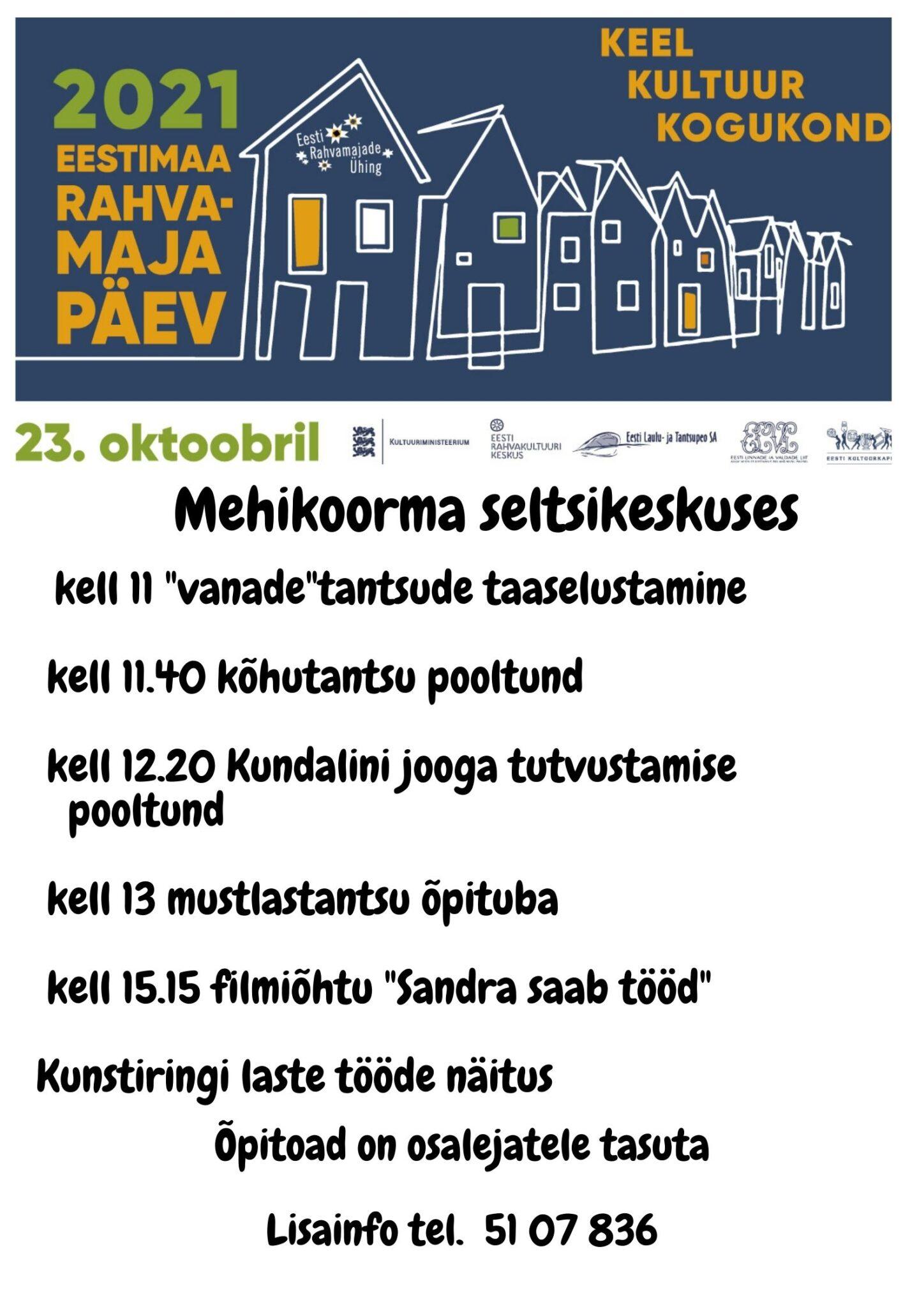 Eestimaa rahvamaja päev: Mehikoorma seltsikeskus @ Mehikoorma seltsikeskus | Mehikoorma | Tartu maakond | Eesti
